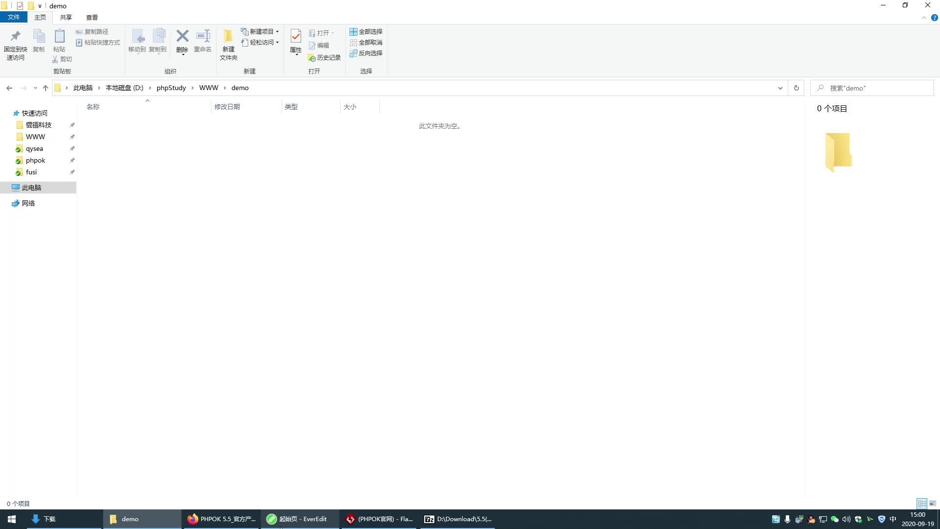PHPOK基础教程(1)系统安装